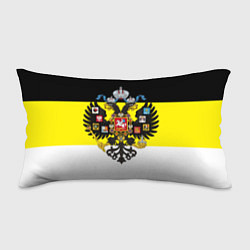 Подушка-антистресс Имперский Флаг