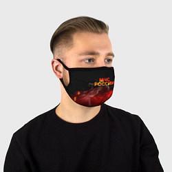 Маска для лица МЧС России цвета 3D — фото 1