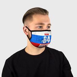 Маска для лица Russia: from 64 цвета 3D — фото 1