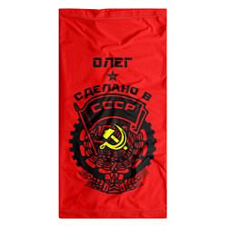 Бандана-труба Олег: сделано в СССР цвета 3D — фото 2