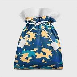 Мешок для подарков Камуфляж: голубой/желтый цвета 3D — фото 1