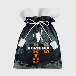 Мешок для подарков Виктор Цой цвета 3D — фото 1