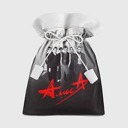 Мешок для подарков АлисА: Трасса E95 цвета 3D — фото 1