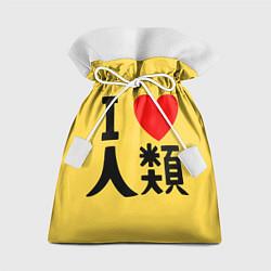 Подарочный мешок No game no life Sora