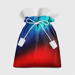 Подарочный мешок Синий и красный