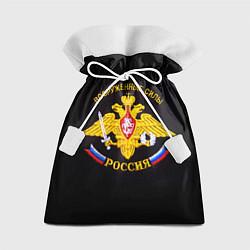 Подарочный мешок ВС России: вышивка