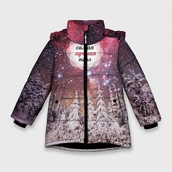 Куртка зимняя для девочки Лучшей тетё цвета 3D-черный — фото 1