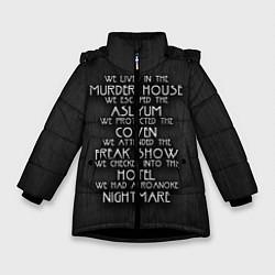 Куртка зимняя для девочки Американская история ужасов цвета 3D-черный — фото 1