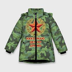 Куртка зимняя для девочки Повар 12 цвета 3D-черный — фото 1