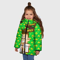 Куртка зимняя для девочки Лучший врач цвета 3D-черный — фото 2