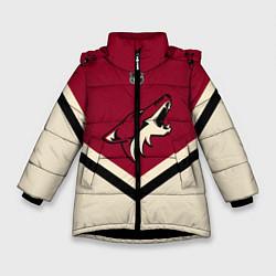 Куртка зимняя для девочки NHL: Arizona Coyotes цвета 3D-черный — фото 1