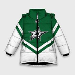 Детская зимняя куртка для девочки с принтом NHL: Dallas Stars, цвет: 3D-черный, артикул: 10112154206065 — фото 1
