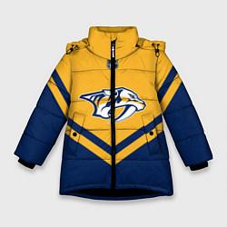 Детская зимняя куртка для девочки с принтом NHL: Nashville Predators, цвет: 3D-черный, артикул: 10112236106065 — фото 1