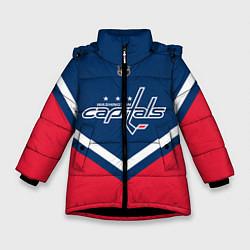 Куртка зимняя для девочки NHL: Washington Capitals цвета 3D-черный — фото 1