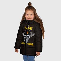 Куртка зимняя для девочки РВСН: После нас тишина цвета 3D-черный — фото 2