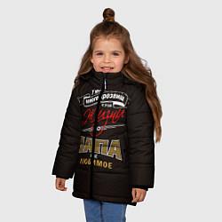 Куртка зимняя для девочки Папа цвета 3D-черный — фото 2