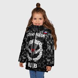 Детская зимняя куртка для девочки с принтом Служу России, ВДВ, цвет: 3D-черный, артикул: 10118282306065 — фото 2
