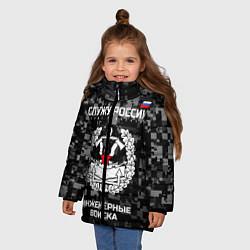 Куртка зимняя для девочки Служу России: инженерные войска цвета 3D-черный — фото 2