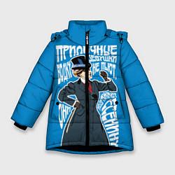 Куртка зимняя для девочки Девушки водку не пьют цвета 3D-черный — фото 1