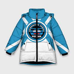 Куртка зимняя для девочки Космические войска России цвета 3D-черный — фото 1