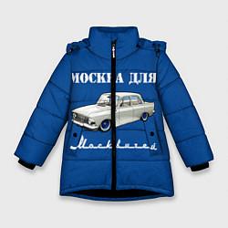 Куртка зимняя для девочки Москва для москвичей цвета 3D-черный — фото 1