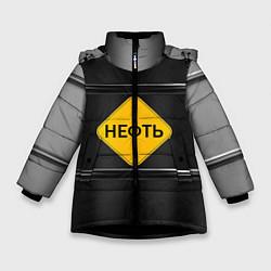 Куртка зимняя для девочки Нефть цвета 3D-черный — фото 1