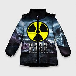Куртка зимняя для девочки S.T.A.L.K.E.R: Иван цвета 3D-черный — фото 1