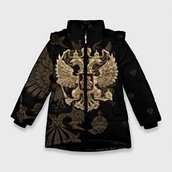 Куртка зимняя для девочки Золотой Герб России цвета 3D-черный — фото 1