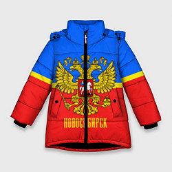 Куртка зимняя для девочки Новосибирск: Россия - фото 1