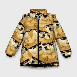 Куртка зимняя для девочки Doge: Deal with it цвета 3D-черный — фото 1