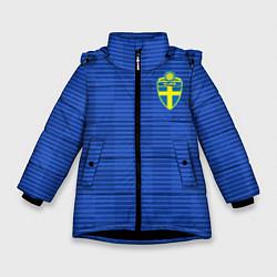 Детская зимняя куртка для девочки с принтом Сборная Швеции: Гостевая ЧМ-2018, цвет: 3D-черный, артикул: 10151652906065 — фото 1
