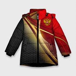 Куртка зимняя для девочки RUSSIA SPORT: Gold Collection цвета 3D-черный — фото 1
