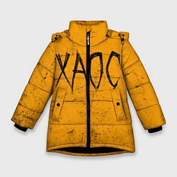 Куртка зимняя для девочки GONE Fludd ХАОС цвета 3D-черный — фото 1