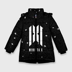 Детская зимняя куртка для девочки с принтом MONSTA X, цвет: 3D-черный, артикул: 10184586506065 — фото 1