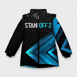 Куртка зимняя для девочки Standoff 2 цвета 3D-черный — фото 1