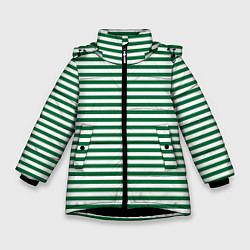Куртка зимняя для девочки Тельняшка пограничных войск цвета 3D-черный — фото 1