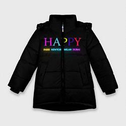 Куртка зимняя для девочки HAPPY цвета 3D-черный — фото 1