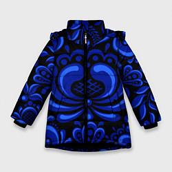 Куртка зимняя для девочки Гжель узоры цвета 3D-черный — фото 1