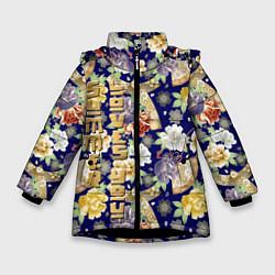 Куртка зимняя для девочки Пионы Японии Summer Loves You цвета 3D-черный — фото 1