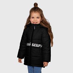 Куртка зимняя для девочки НЮХАЙ БЕБРУ цвета 3D-черный — фото 2