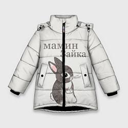Куртка зимняя для девочки Мамин зайка цвета 3D-черный — фото 1