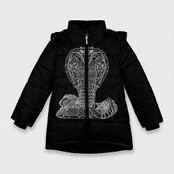 Куртка зимняя для девочки Змея цвета 3D-черный — фото 1