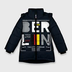 Куртка зимняя для девочки Немецкое пиво цвета 3D-черный — фото 1
