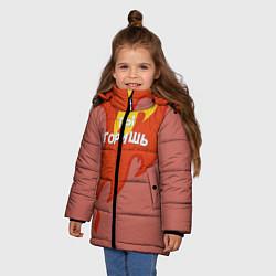 Куртка зимняя для девочки Ты горишь как огонь v2 - фото 2