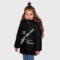 Куртка зимняя для девочки Восткок-1 Поехали! цвета 3D-черный — фото 2