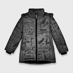 Куртка зимняя для девочки Египетские Иероглифы 3D цвета 3D-черный — фото 1