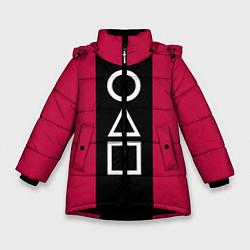 Куртка зимняя для девочки Ojingeo geim - Стражи цвета 3D-черный — фото 1