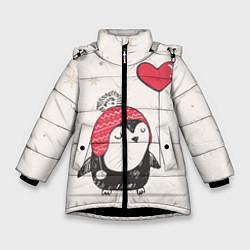 Детская зимняя куртка для девочки с принтом Влюбленный пингвин, цвет: 3D-черный, артикул: 10076966606065 — фото 1