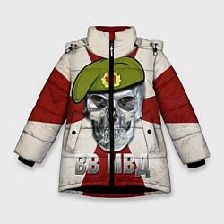 Куртка зимняя для девочки Череп: ВВ МВД цвета 3D-черный — фото 1