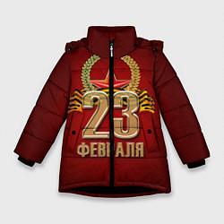 Куртка зимняя для девочки 23 февраля цвета 3D-черный — фото 1